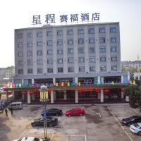 Hotel Pictures: Starway Hotel Lu'an Shucheng Saifu, Shucheng