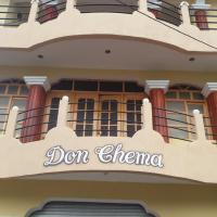 Φωτογραφίες: Hotel Don Chema, San Pedro La Laguna