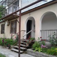 Φωτογραφίες: Guesthouse Surami, Monasteri