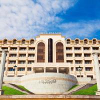 Fotografie hotelů: Ayan Palace Hotel, Tovuz