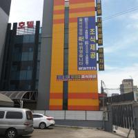 Fotografie hotelů: MGM Tourist Hotel, Gwangju