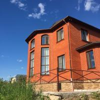 Hotelfoto's: Gorodkovskaya House, Gorodok