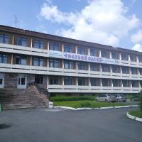 酒店图片: Sanatorium Goluboi Vagon, 伊热夫斯克