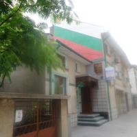 Fotos de l'hotel: Hotel Char, Stara Zagora
