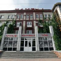 Hotellbilder: Hotel Zhambyl, Taraz