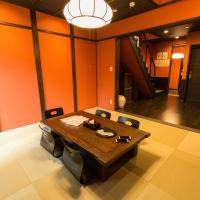 ホテル写真: タテル bnb 御供町 -町家- <二条城>, 京都市