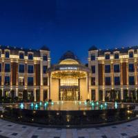 Hotelbilder: Grand Mercure Zhengzhou West, Zhengzhou