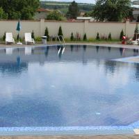 Fotos de l'hotel: Hotel Ralitsa, Strazhitsa
