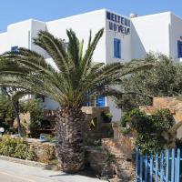 Hotellbilder: Meltemi Hotel Kythnos, Kithnos