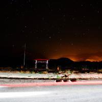 Hotelfoto's: Cabaña La Quilla, Sañogasta