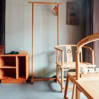Hotelbilder: Ceshe B&B, Ningbo