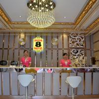 Hotel Pictures: Super 8 Langzhong Passenger transportation center, Langzhong