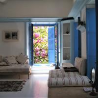 Hotellbilder: La Casa Rossa Upstairs Kastellorizo, Meyisti