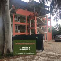 Fotos do Hotel: Guest house Greenwood, Pizunda