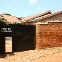 ホテル写真: Valley Inn, Kampala