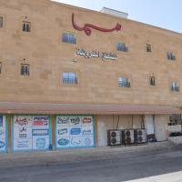 Fotos de l'hotel: Sama Furnished Apartments, Al Rass