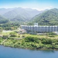 Zdjęcia hotelu: Midas Hotel & Resort, Gapyeong