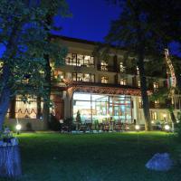 Hotel Pictures: Hotel Armira, Starozagorski Bani