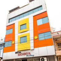 Foto Hotel: Hotel Sachdeva Excellency, Jodhpur