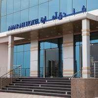 Hotel Pictures: Amarah Hotel, Muscat