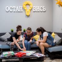 Hotel Pictures: Hostel Ostanovis', Ufa