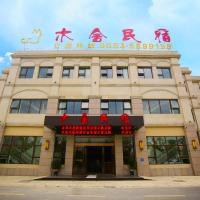 Hotelbilder: Mushe Guesthouse, Wangxu