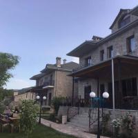 Zdjęcia hotelu: Vila Panorama Voskopoje, Voskopojë