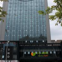 Hotel Pictures: Manju Hotel, Shaoxing