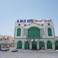 Hotelfoto's: Al Majd Hotel, 'Ibrī