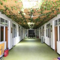 Hotel Pictures: Dongdaihe Beihai Farm Stay, Suizhong