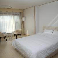 Zdjęcia hotelu: Daebudo Tourist Hotel, Ansan