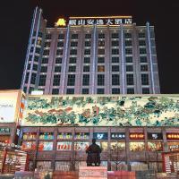 Zdjęcia hotelu: Ane Grand Hotel, Chengdu
