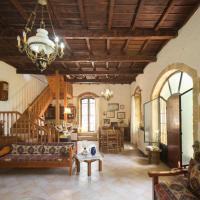 Hotellbilder: Traditional Family Home, Spiliá
