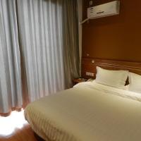 Hotel Pictures: Super 8 Jinzhong Yuci Huitong Road, Jinzhong