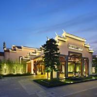 Zdjęcia hotelu: Wanda Vista Hefei, Hefei
