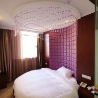 Hotel Pictures: Super 8 Chuzhou East Dongpo Road, Chuzhou