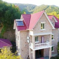 Hotel Pictures: Mo Gan Shan Yi Shan Er Ju, Deqing