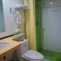 Hotelbilder: Super 8 Bengbu Chaoyang Road, Bengbu