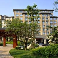 Hotel Pictures: Tan Mu Lin Celebrity City Hotel, Zigong