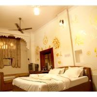 Foto Hotel: Hotel Amber House, Udaipur