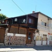 Fotos de l'hotel: Ini Guest House, Belogradchik