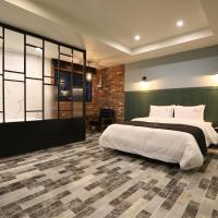 Zdjęcia hotelu: Hotel Leeds, Pyeongtaek