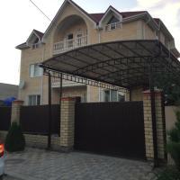 Hotellbilder: Guest House Beliy Dom, Vitjazevo