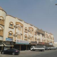 Fotos de l'hotel: Al Yamama Palace-Malaz (2), Riad