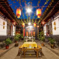 Φωτογραφίες: Weidaoyuan Inn, Pingyao