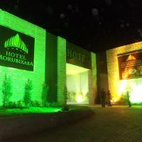 Hotel Pictures: Hotel Morubixaba, Barreiras
