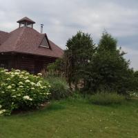 Zdjęcia hotelu: berejje, Braslaw
