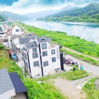 Fotografie hotelů: Beautiful House, Chuncheon