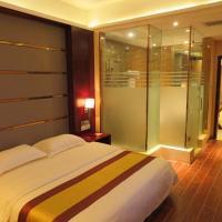 Φωτογραφίες: Bo Xing Hotel, Beihai
