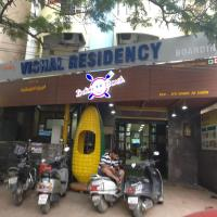 Hotel Pictures: Vishal Residency, Bangalore